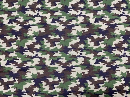 Camouflage grün-braun nur solange Vorrat reicht!